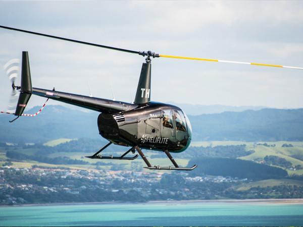 Heliflite Scenic R44 Great Value Flight